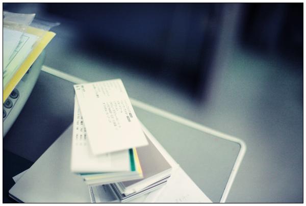 paper sample.jpg
